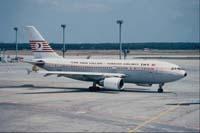 Lufthansa: Спецтарифы из Москвы в Африку - авиабилеты.